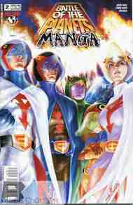 """""""Yesterday's"""" Comic> Battle of the Planets: Manga#2"""