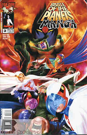 """Yesterday's"" Comic> Battle of the Planets: Manga #3   BW ..."