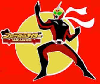 FamiKamen Rider