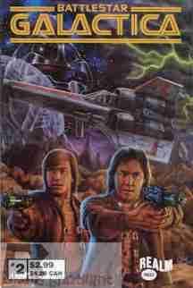 Battlestar Galactica #2 (Realm)