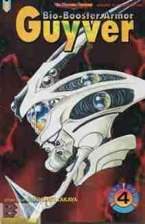 Bio-Booster Armor Guyver p4 #4