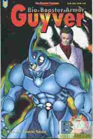 """Yesterday's"" Comic> Bio-Booster Armor Guyver Part 5#7"