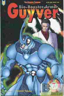Bio-Booster Armor Guyver part 5 #7