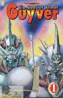 Bio-Booster Armor Guyver Part 6 #1