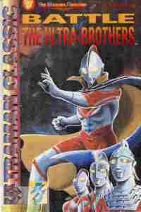 Ultraman Classic Battle Of The Ultra-Brothers #5
