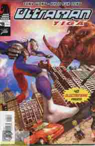 """Yesterday's"" Comic> Ultraman Tiga #4"