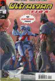"""Yesterday's"" Comic> Ultraman Tiga #5"