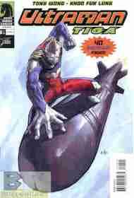 """Yesterday's"" Comic> Ultraman Tiga#8"