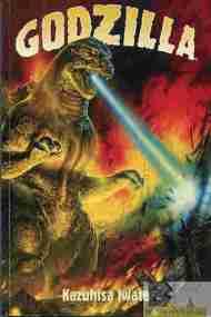 """Yesterday's"" Comic> (Return Of) Godzilla(GN)"
