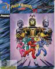 """Yesterday's"" Comic> Power Rangers Turbo Vs. Beetleborgs Metallix"