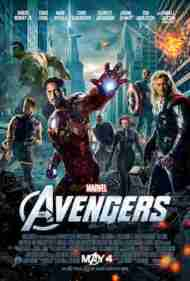 BW's Morning Article Link: Marvel's Avengers–Retrofinity War