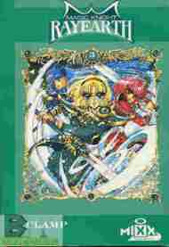 """Yesterday's"" Manga> Magic Knight Rayearth Vol. 3"