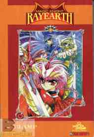 """Yesterday's"" Manga> Magic Knight Rayearth Vol. 4"