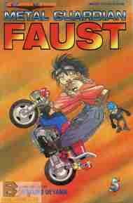 """Yesterday's"" Comic> Metal Guardian Faust#5"