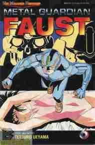 """Yesterday's"" Comic> Metal Guardian Faust#6"