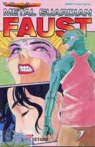 Metal Guardian Faust #7