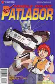 """Yesterday's"" Comic> Mobile Police Patlabor#2"