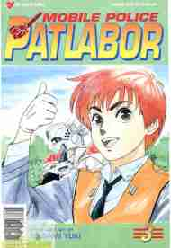 """Yesterday's"" Comic> Mobile Police Patlabor #3"