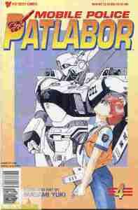 mobile-police-patlabor-4