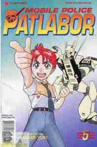 mobile-police-patlabor-5