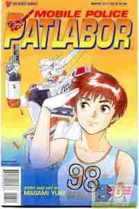 mobile-police-patlabor-6