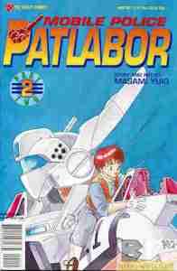 mobile-police-patlabor-pt-2-2