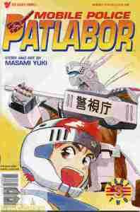 mobile-police-patlabor-pt-2-3