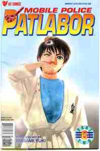 mobile-police-patlabor-part-2-6