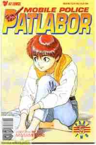 mobile-police-patlabor-pt-2-5